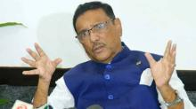 Protesting students start returning home: Quader