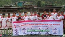 Bangladesh eve blow away Pakistan 14-0 in U-15 SAFF opener