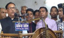 BNP plotting to foil next election: Quader
