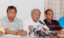 BNP to hold rally in city Sep 1