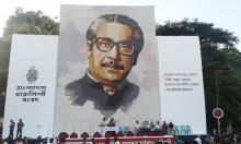 Bangabandhu's handmade portrait inaugurated at DU