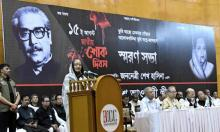 Bangladesh won't see killers reign again: PM