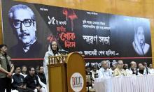 Bangladesh won't see killers reign again: PM
