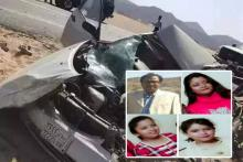 4 of a Bangladeshi family killed in Saudi road crash