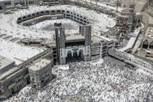 Hajj pilgrims brave heavy rains