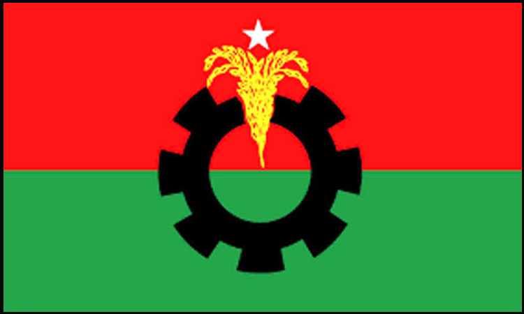 BNP leaders to meet home minister today
