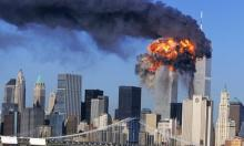 New York commemorates 17th anniversary of September 11