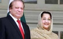 Three-time Pakistan first lady Kulsoom Nawaz dies: party