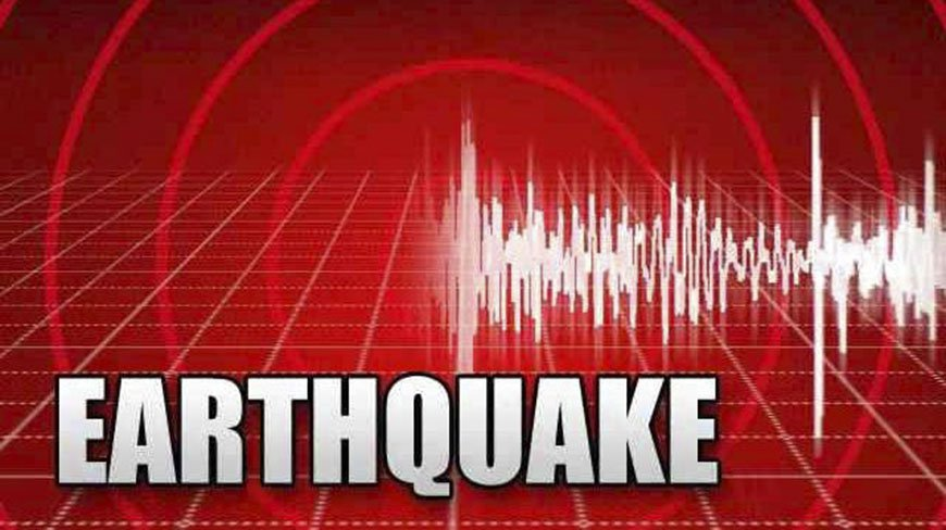 Tremor jolts Dhaka, other parts of country