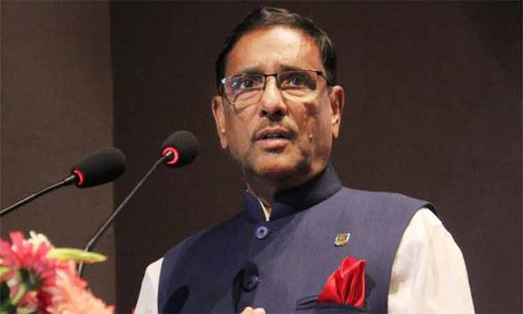 Govt won't bow down to any pressure: Quader