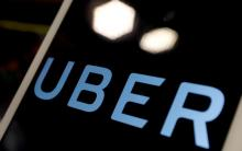 Uber intercity now in Narayanganj