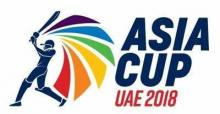 Bangladesh to face Afghanistan in Asia Cup Thursday