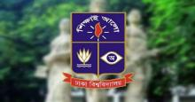 DU Kha unit admission test Friday