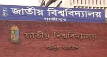 5.6 lakh students apply for NU admission