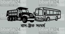 3 killed in Rajshahi road accident