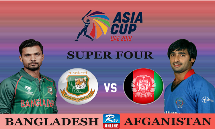 Bangladesh face Afghanistan in crucial super four match today