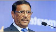 Hotch-potch national unity won't survive: Quader