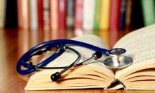 MBBS admission test results published