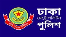 No security threat over Aug 21 grenade attack verdict: DMP chief