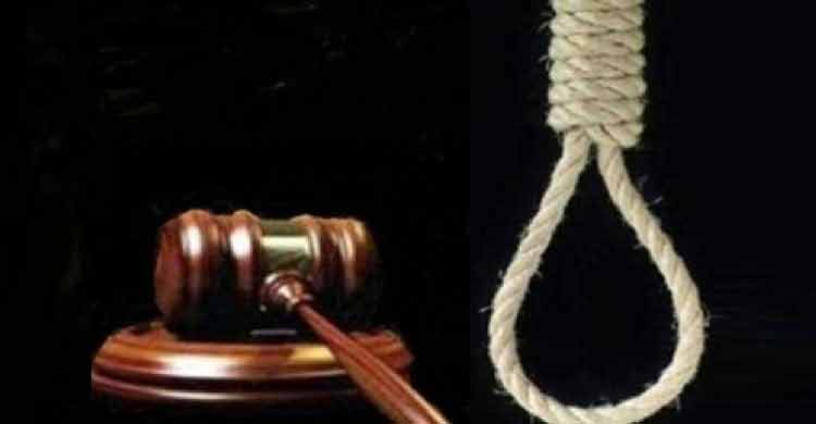 Wife among 4 to die for killing husband