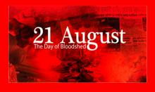 Verdict in August 21 grenade attack case today