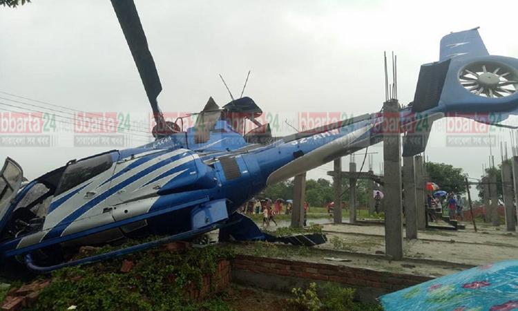 Sagar, Ferdous Ara and Brownia survives chopper crash in Rajshahi