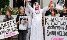 UK and US 'could boycott' Saudi conference