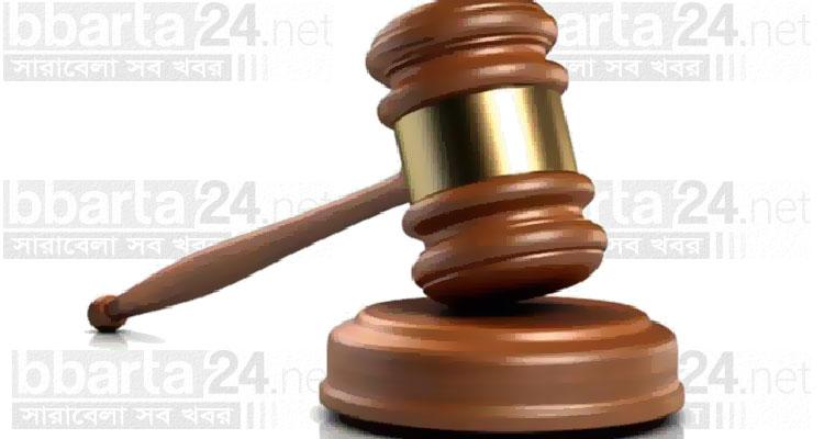 4 to die, 21 get life in Kishoreganj double murder