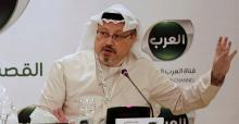 Police found evidence of Khashoggi slaying: Turkish official
