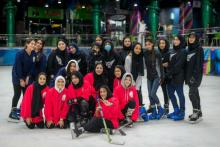 First Saudi female hockey team to break the ice with a license