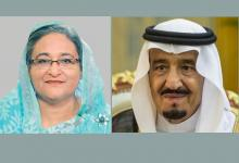 PM calls on Saudi King