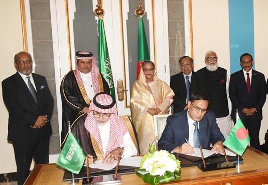 Dhaka, Riyadh sign five MoUs