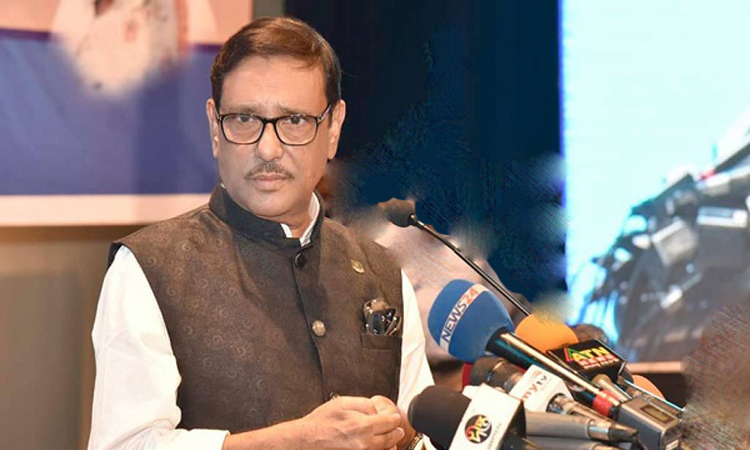 Decision on AL's alliance soon: Quader