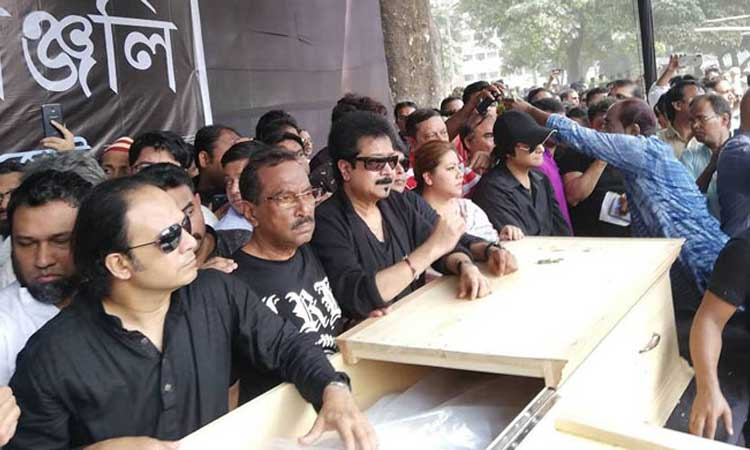 People's paying last tributes to Ayub Bachchu, 1st namaj-e-janaza held