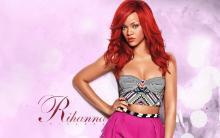 Rihanna turns down Super Bowl show