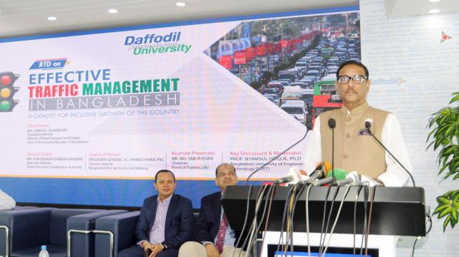 Size of cabinet to be smaller ahead of general election: Quader