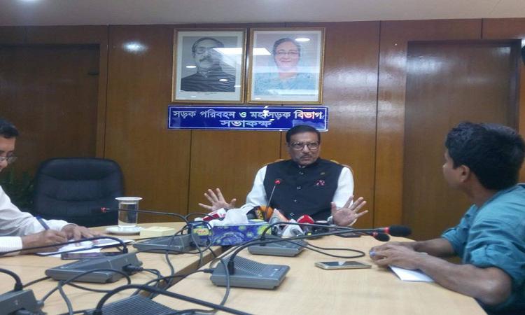 Decision on election-time govt on Oct 26: Quader