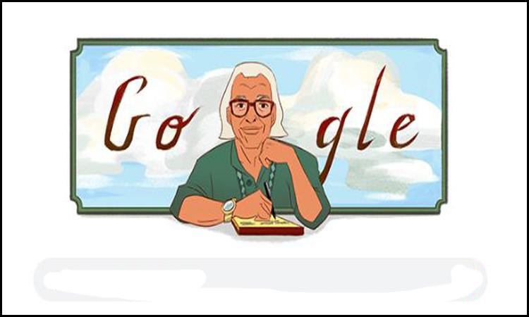 Google Doodle celebrates Shamsur Rahman's birthday