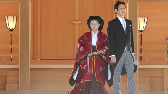 Japan princess gives up royal status to marry commoner