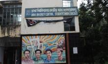 DU to publish voter list of DUCSU poll Wednesday