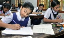 JSC, JDC exams begin