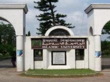 IU 'A' and 'B' units' admission tests held