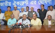 Oikyafront gets permission for Tuesday's rally at Suhrawardy Udyan
