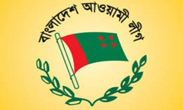 AL to distribute nomination form from Friday