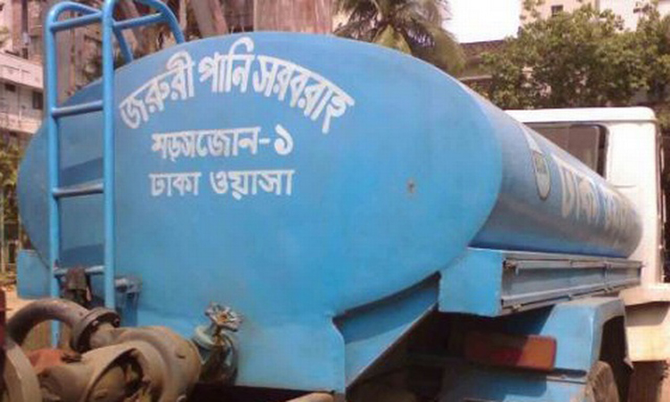 HC forms committee to test WASA water