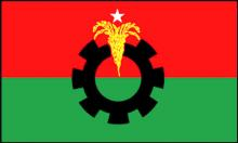 BNP starts interviewing nomination seekers