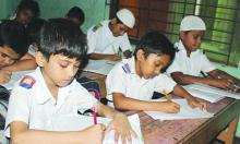 PSC, Ebtedayee exams begin