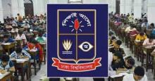 61.1pc pass DU 'Gha' unit fresh entry test