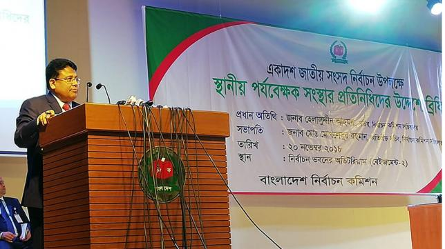 EC takes decision independently: Helal Uddin