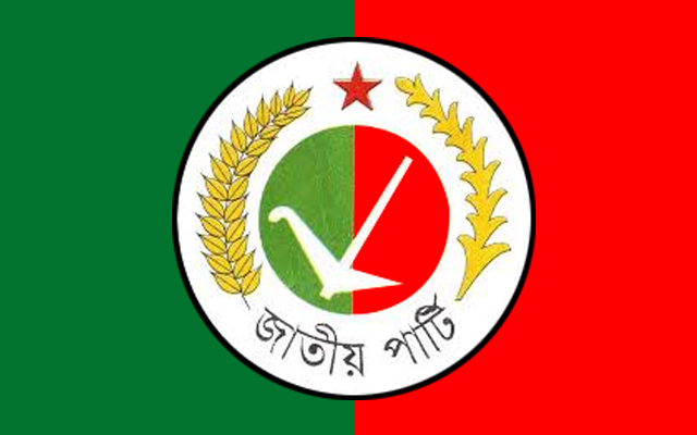 Ershad to finalize JP candidates
